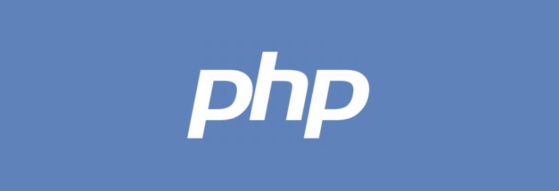 PHPで標準入力を行う方法