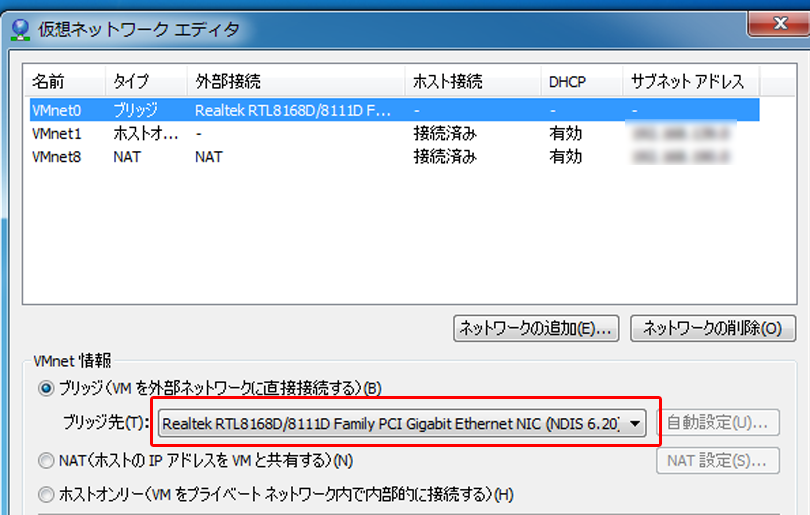 vmwarecap5