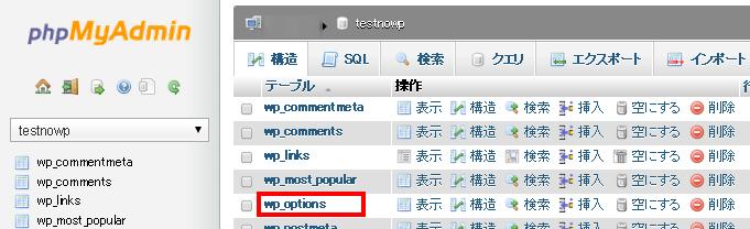 login_cccc