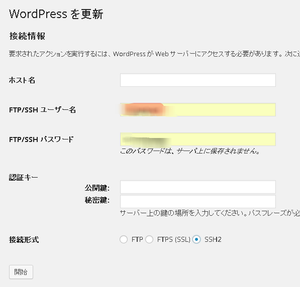 WordPressh2