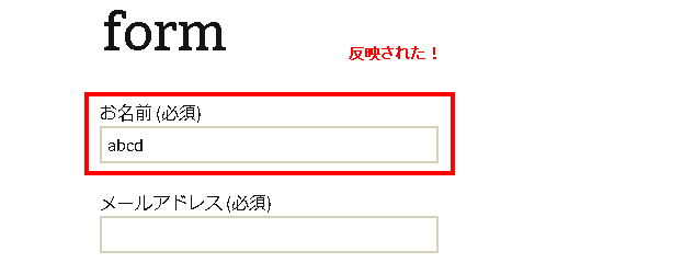 contactform7-3